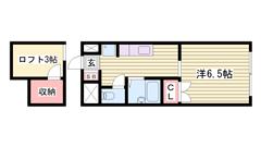 敷金・礼金0円☆ロフト付き♪外装リニューアル済み☆生活便利な立地です!  108の間取