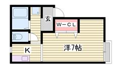 閑静な住宅地  バス・トイレセパレート 205の間取