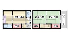敷金・礼金0円物件です☆ 駅まで徒歩圏内ですよ☆ 4の間取