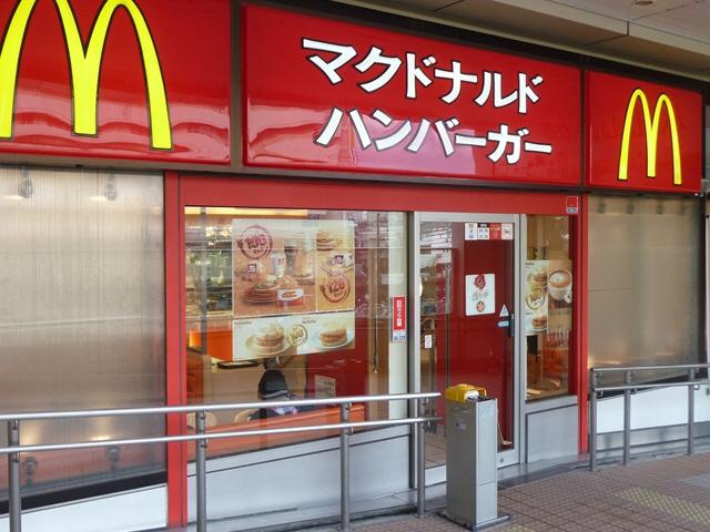 物件番号: 1115112899  姫路市飾磨区今在家 1K ハイツ 画像24