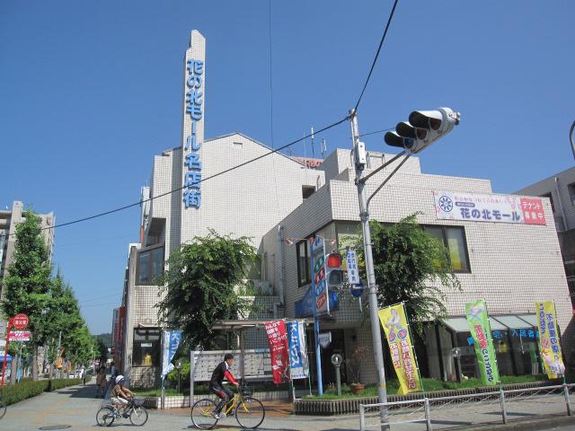 物件番号: 1115113787  姫路市西中島 1K マンション 画像20