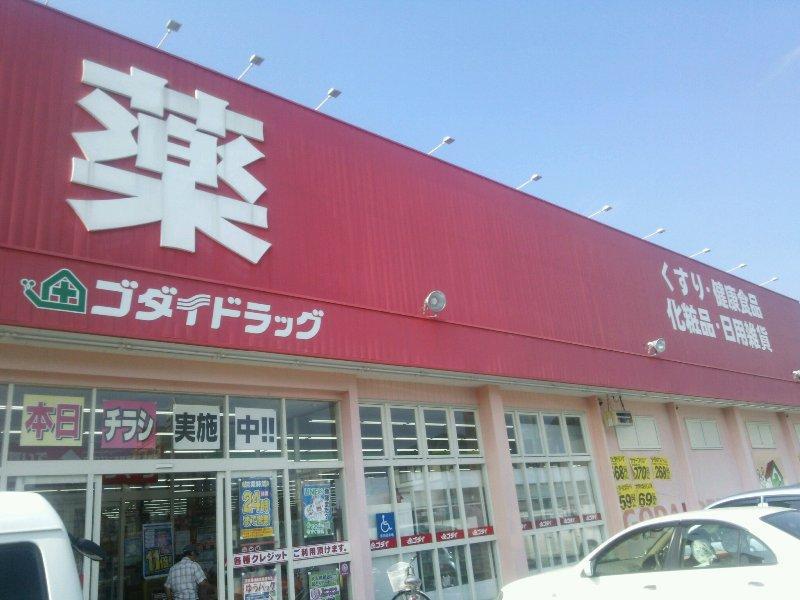 物件番号: 1115126214  姫路市網干区新在家 1K ハイツ 画像26