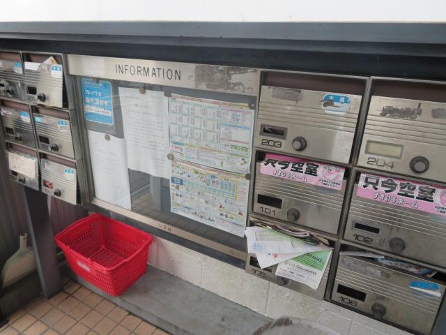 物件番号: 1115130329  姫路市城北新町1丁目 1K ハイツ 画像10