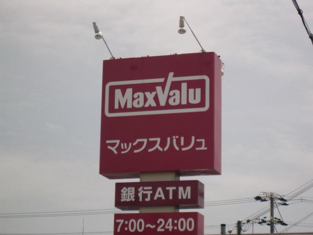 物件番号: 1115167772  姫路市飾磨区若宮町 1K ハイツ 画像24