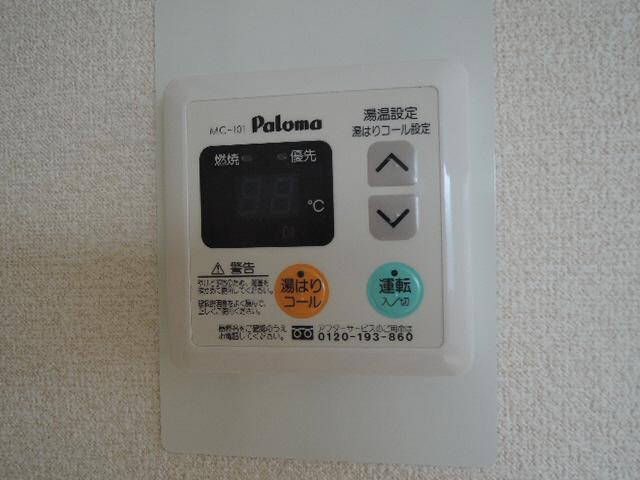 物件番号: 1115169199  姫路市伊伝居 1DK マンション 画像7