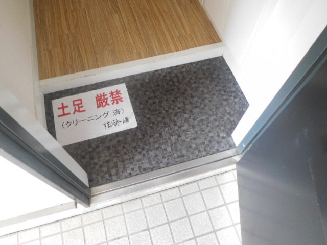 物件番号: 1115185998  姫路市八代東光寺町 1K ハイツ 画像19