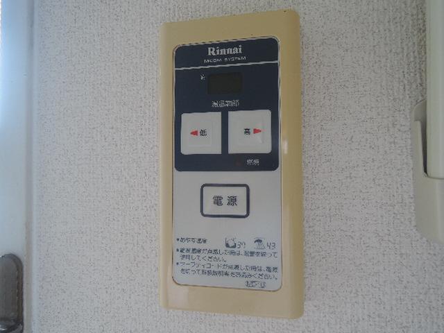 物件番号: 1115183568  姫路市書写 1K ハイツ 画像4
