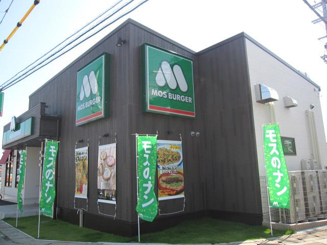 物件番号: 1115154508  姫路市広畑区東新町1丁目 1R マンション 画像26