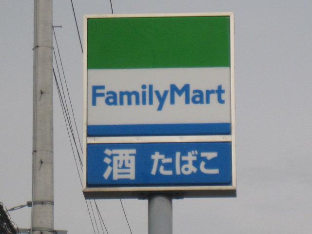 物件番号: 1115182626  姫路市飾磨区構3丁目 1K ハイツ 画像22