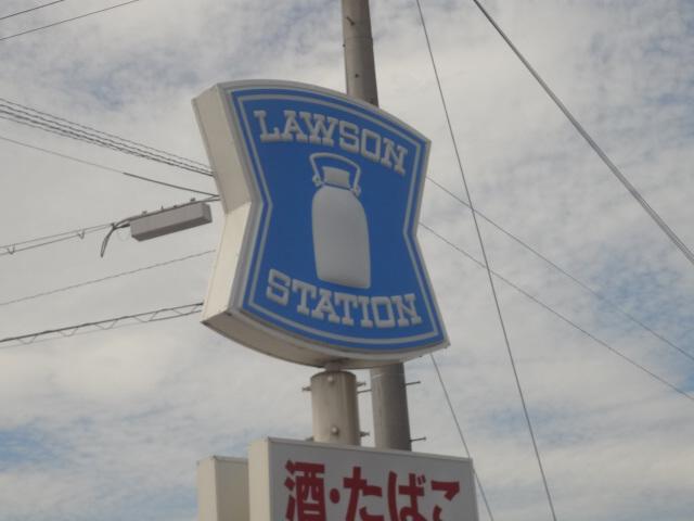物件番号: 1115186618  姫路市西中島 1K ハイツ 画像20