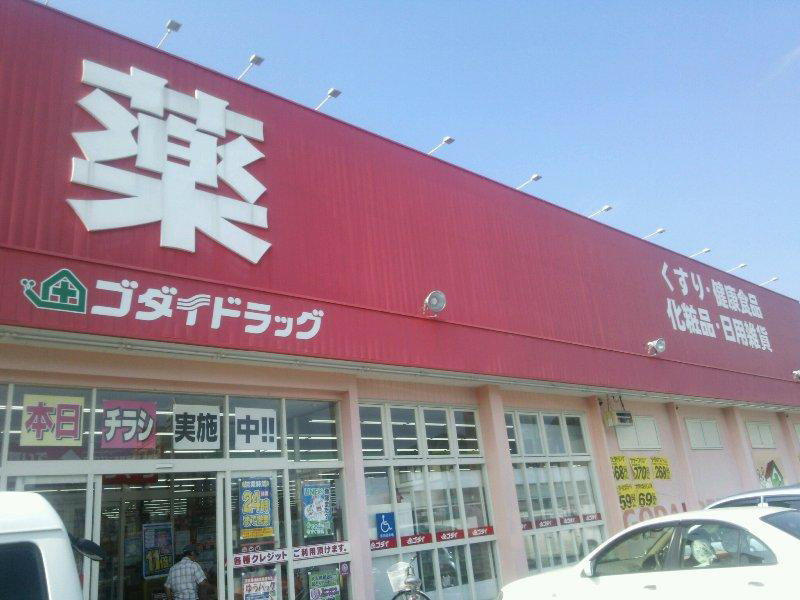 物件番号: 1115172076  姫路市書写 1R ハイツ 画像26