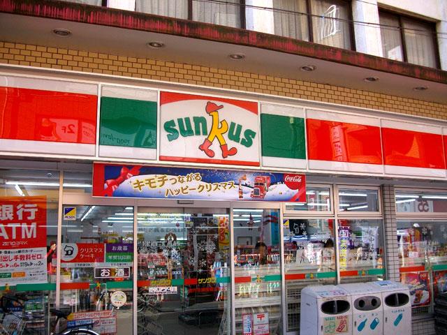 物件番号: 1115150774  姫路市御立東6丁目 1K ハイツ 画像23