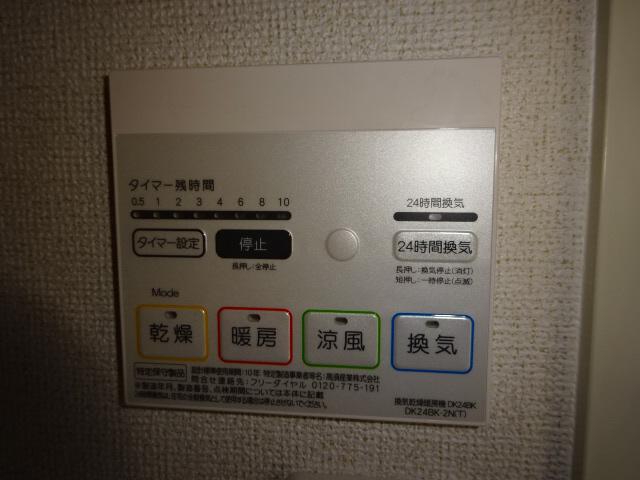 物件番号: 1115152818  姫路市花田町小川 1LDK ハイツ 画像11