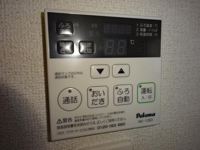 物件番号: 1115152818  姫路市花田町小川 1LDK ハイツ 画像12