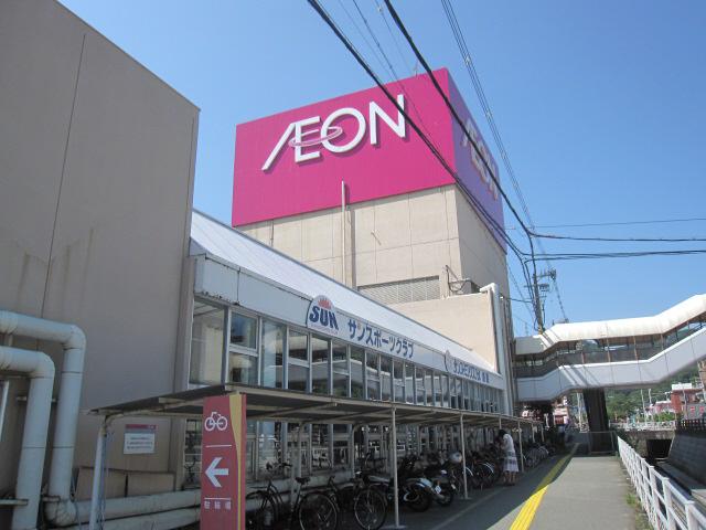 物件番号: 1115153852  姫路市書写 1K ハイツ 画像25