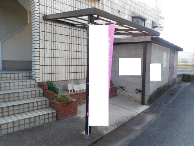 物件番号: 1115164170  姫路市広畑区西夢前台5丁目 1K マンション 画像8