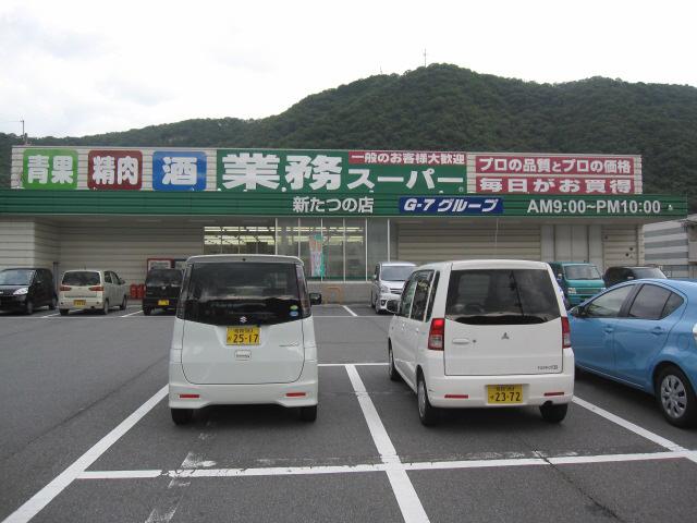 物件番号: 1115171849  加古川市志方町上富木 3DK マンション 画像26