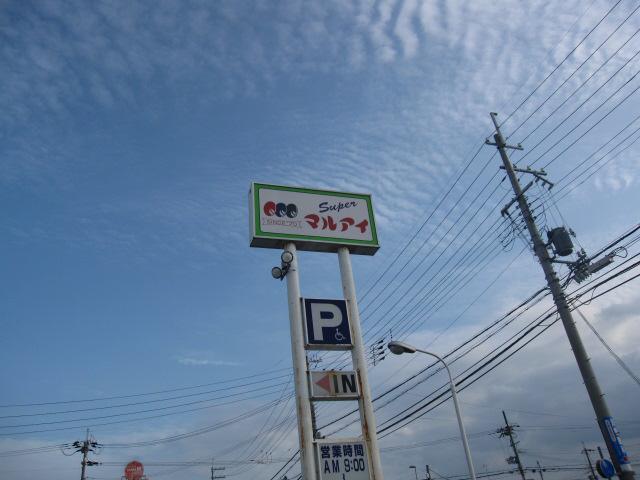 物件番号: 1115185359  姫路市飾磨区中島 3K ハイツ 画像26