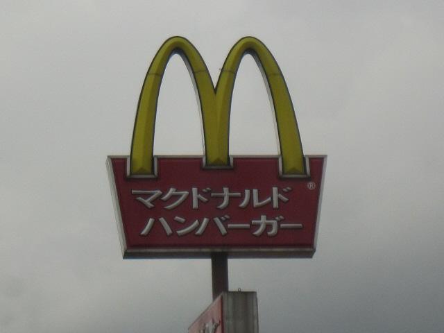 物件番号: 1115185464  姫路市西中島 1K マンション 画像20